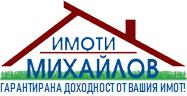 Имоти Михайлов